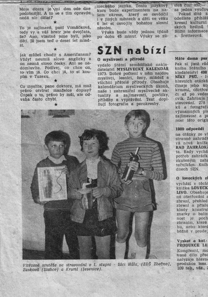 Kruml - foto dobova